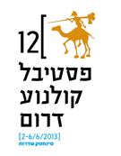 darom_logo
