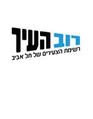 rov_hair_logo