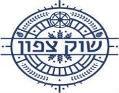 logo שוק צפון