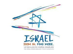 הביתן הישראלי בפסטיבל קאן
